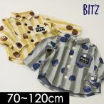 ショッピングビッツ ビッツ どんぐりドットptシャツ B408017-10m12 キッズ ベビー トップス 長袖 総柄 羽織り ストライプ 子供服 Bitz 4017171