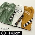 ショッピングF.O.KIDS エフオーキッズ ポケット長袖Tシャツ R406187-14m キッズ ベビー トップス ロンT シンプル 無地 子供 子ども 子供服 F.O.KIDS 4017214