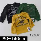 エフオーキッズ 恐竜トレーナー R511017-11m14 キッズ ベビー トップス 長袖 スウェット 裏起毛 プリント 子供服 F.O.KIDS 4017601