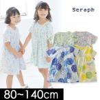 セラフ 4色2総柄ワンピース S217058-B2-14m キッズ ベビー トップス ワンピ チュニック 半袖 半そで 女の子 かわいい 子供服 Seraph 4018067