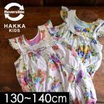 ハッカキッズ クラウンレースフラワーリバーシブルノースリーブワンピース[130・140] 02952181-14m キッズ トップス ワンピ 女の子 子供服 HAKKA KIDS 4018079