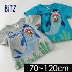 ビッツ サメPtTシャツ B207038-12m キッズ ベビー トップス 半袖 魚 プリント さかな 子供 子ども 子供服 Bitz 4018106