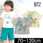 ショッピングビッツ ビッツ 恐竜親子ptTシャツ B207058-12M キッズ ベビー トップス 半袖 プリント 子供 子ども 子供服 Bitz 4018151