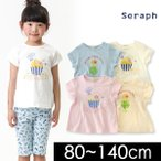 メール便可 セラフ 4色2柄Tシャツ S207088-14M キッズ ベビー トップス 半袖 女の子 プリント かわいい プチプラ 子供服 Seraph 4018427