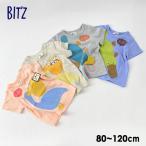 メール便可 ビッツ B307040-12mm 4色2柄半袖Tシャツ キッズ ベビー トップス カットソー 動物プリント 仕掛け 遊べる 子供服 Bitz 4022822