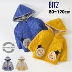 メール便不可ビッツ B501010-MG リバーシブル防寒ジャケット キッズ ベビー トップス アウター 長袖 総柄 子供服 Bitz 4023336