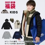 【予約販売】 2021新春福袋〔KRIFF MAYER〕キッズ KIDS2021 キッズ福袋 セット クリフメイヤー 4023375 クーポン利用の場合はクーポンキャンセル致します