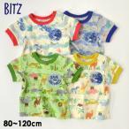 メール便可ビッツ B207011-10m12m 4色2柄半袖Tシャツ キッズ ベビー トップス 総柄 プリント アニマル 子供服 Bitz 4023541
