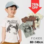 メール便可エフオーキッズ R207191-14mm Great Dinosaur Tシャツ キッズ ベビー トップス F.O.KIDS 4023682