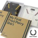 FRED PERRY フレッドペリー My First Fred Perry Shirt SY1225_5-MG 6003131 子供服 男の子 女の子 ベビー ベビー服 出産祝い 半袖ポロシャツ