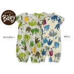 HAKKA BABY ハッカベビー コットンキャンディー サイプリントロンパース 00930060 6003159 男の子 ベビー ベビー服 出産祝い