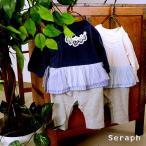 ショッピングセラフ セラフ レイヤードカバーオール S432027-80m 6003585 ベビー トップス ロンパース ロンパス 重ね着 長袖 女の子 子供服 Seraph