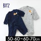 ビッツ 森キルトちびカバーオール B430047-m70 ベビー トップス 長袖 ロンパス ロンパース 新生児 シンプル 前開き 子供服 Bitz 6003603