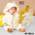 メール便不可 ビッツ B432059-MG 2柄なりきりカバーオール ベビー ロンパース ロンパス 長袖 ボア 耳付き しっぽ付き 上着 赤ちゃん 子供服 Bitz 6004120