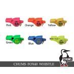チャムス CHUMS ホイッスル Fox 40 Whistle Classic 笛 レディース メンズ キッズ アウトドア CH61-0023 7005504