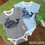 送料無料 BLUEU AZUR ブルーアズール ボディスーツ(クジラ) C80453-50 7006214 ベビー ロンパス 肌着 下着 ロンパース 半袖 通園 ポッキリ ぽっきり セール