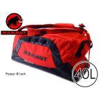 マムート リュック MAMMUT CARGON40L(大人)2510-02080-40L-MG 7006353 メンズ レディース バッグ バック アウトドア カーゴ ダッフルバッグ