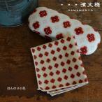 濱文様 メガネケースセット(ほんのり小花),38638-MG,7006516