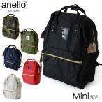 anello アネロ ポリエステルキャンバス口金リュック Mini AT-B0197A-MG 7006987 レディース バッグ リュックサック