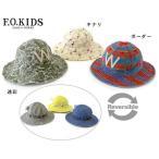 ショッピングF.O.KIDS F.O.KIDS エフオーキッズ 3柄リバーシブルハット R268056 7007038 帽子 子供 男の子 女の子 キッズ ベビー ジュニア 6FN