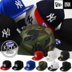 ニューエラ キッズキャップ NEWERA  KIDS 9FIFTY 11308-MG 7007198 ジュニア 帽子 子供用 男の子 女の子 ストリート ベースボールキャップ