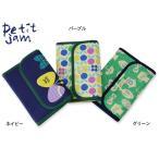 Petit jam プチジャム 母子手帳ケース T467015-MG ベビー レディース ママ 母子手帳入れ 小物入れ バックインバック 鞄 カバン バッグ 7007216