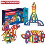 BorneLund ボーネルンド MAGFORMERS(マグフォーマー)  クリエイティブセット 90ピース MF703004 キッズ おもちゃ 知育玩具 工作 プレゼント ギフト