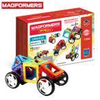 BorneLund ボーネルンド MAGFORMERS(マグフォーマー) 乗り物セット 16ピース MF707004-MG キッズ おもちゃ 知育玩具 工作 プレゼント ギフト