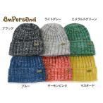 ampersand アンパサンド 引き揃えニット帽 L468046 キッズ ベビー 帽子 ぼうし ボウシ 7007376 AW6S