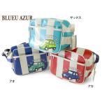 BLUEU AZUR ブルーアズール ボーダー車プリント通園バック C80473-71-MG キッズ ベビー かばん 鞄 カバン バッグ 入園 子供 子ども こども 7007504