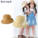 Seraph セラフ 折りたたみペーパーハット S268017-MG キッズ ベビー 帽子 ボウシ ぼうし 女の子 子供 こども 子ども 7007589