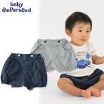 baby ampersand ベビーアンパサンド カジュアルブルマ H339017 ベビー ボトムス ボトム インナーパンツ おむつ 子供 子ども 7007725