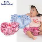 baby ampersand ベビーアンパサンド フリルブルマ H339027 ベビー ボトムス ボトム ズボン おむつ 子供 子ども 7007726