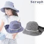 Seraph セラフ 日よけリボンハット S368017 キッズ ベビー 帽子 ボウシ ぼうし 女の子 子供 こども 子ども 7007757