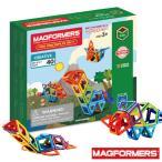 ボーネルンド MAGFORMERS(マグフォーマー) ダイナソーセット 40ピース MF708003-MG 7007853 キッズ おもちゃ オモチャ 玩具 知育玩具 ギフト BorneLund