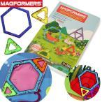 ボーネルンド MAGFORMERS(マグフォーマー) かたち合わせパズルセット MF711004-MG 7007854 キッズ おもちゃ オモチャ 玩具 知育玩具 ギフト BorneLund