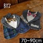 ビッツ タキシード風おしゃれスタイ B443027-I13-10m14 キッズ ベビー パンツ ズボン ボトムス スキニー デニレギ 10分丈 カラレギ 子供服 Bitz 7007911