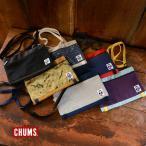 チャムス Two Necked Shoulder Sweat Nylon CH60-2405-mF レディース メンズ 鞄 カバン ショルダーバッグ バック サコッシュ コンパクトサイズ CHUMS 7008276