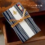 メール便可 はまもんよう てぬぐいの金封(ゆらり縞) 46491-FM レディース メンズ ご祝儀袋 御祝儀袋 お祝 結婚 結婚式 濱文様 7008393