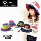 メール便可 オフィシャルチーム SAFARI HAT 118971-LM キッズ 帽子 サファリハット 無地 シンプル 男の子 女の子 子供服 アウトドア OFFICIAL TEAM 7008429