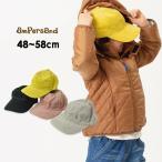 メール便不可 アンパサンド L468039-MG ベーシックCAP キッズ ベビー ボウシ ぼうし 帽子 キャップ シンプル 男の子 女の子 ロゴ ampersand 7009210