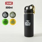 メール便不可 チャムス CH62-1391-MG Camper Stainless Bottle 550/キャンパーステンレスボトル メンズ レディース ジュニア キッズ CHUMS 7009331