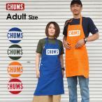 メール便可 チャムス CH09-1187-Fm Boat Logoエプロン レディース メンズ エプロン ロゴ ポケット 調節可能 シンプル アウトドア キッチン用品 CHUMS 7009438