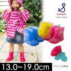 子供用レインブーツ 不思議な色のあめちゃんレインブーツ (13.0cm〜19.0cm) 通園 女の子 stample スタンプル 71190-X4 8001308