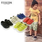 ショッピングF.O.KIDS F.O.KIDS IFMEベルクロスニーカーR247026-C2[16.0cm-21.0cm] キッズ 靴 くつ クツ シューズ エフオーキッズ 800136216s6SS
