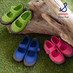 stample スタンプル メッシュサマーシューズ 71579-X2-MG(13.0cm〜19.0cm)キッズ ベビー 靴 クツ くつ サンダル 男の子 女の子 8001511