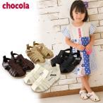 CHOCOLA ショコラ ベルトサンダル[14.0cm〜21.0cm]9997-91003-T-MG キッズ ベビー  靴 クツ くつ 女の子 子供 こども 子ども 8001515