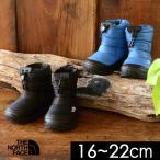 ショッピングブーティー ノースフェイス キッズ ヌプシ ブーティーIV NFJ51781-H-MG キッズ 靴 クツ ブーツ ショートブーツ 黒 青 ブラック ブルー THE NORTH FACE 8001574