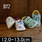 メール便不可 ビッツ お魚柄ベビースニーカー B244018-C2-MG ベビー 靴 クツ 運動靴 総柄 通園 マジックテープ Bitz 8001598