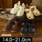 ショコラ ベルトサンダル 1837-91107-MG-Y キッズ ベビー ジュニア 靴 くつ クツ シンプル 無地 子供服 CHOCOLA 8001624